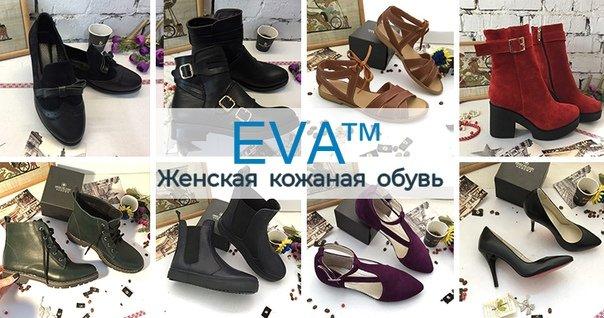 43ec81020c27 Высококачественная,ультрамодная, женская обувь для красоток!Раздача.Архив