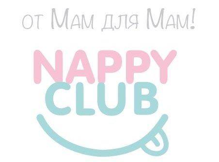 совместные покупки  Nappy Club. От мам для мам! Подгузники, детское ... 29e9b28238d
