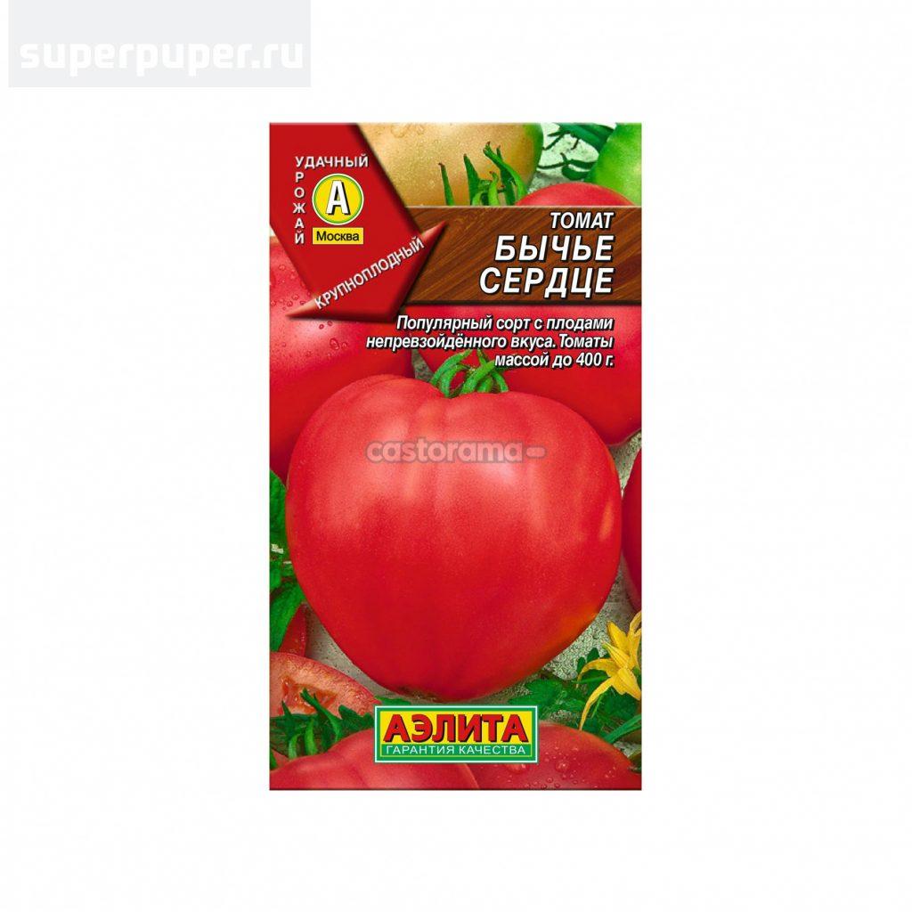 позволяет проявить томат бычье сердце отзывы фото открытка прости