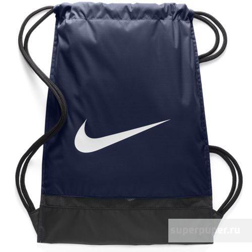 419e52c4162f Именитые спортивные бренды 7 женское • Сумка Nike Brasilia Training ...