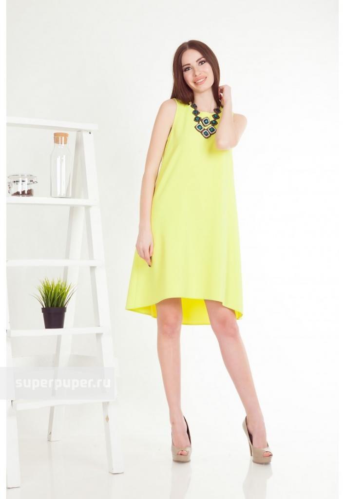 ace1eb38f2a Mio Marta • Платье  сарафан лимонного цвета Код товара  0271 ...