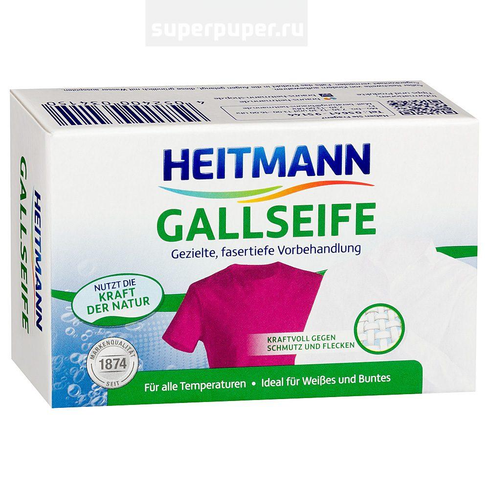 Heitmann желчное мыло пятновыводитель 100 гр. фото