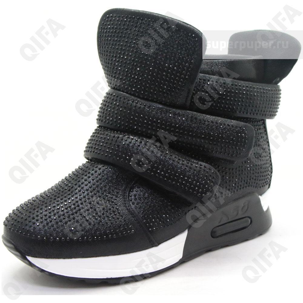 совместные покупки  Qifa 172. Мульти-выбор обуви, сумок. Все сезоны ... 1b9824715b2