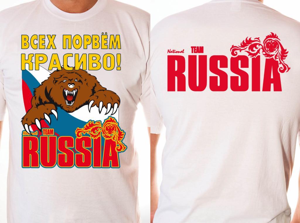Картинки медведя с надписью россия, днем рождения мальчику