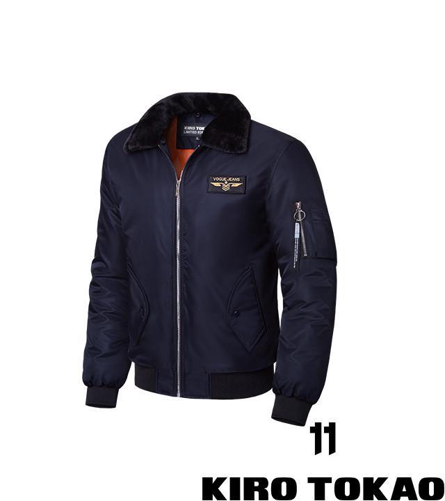 Размер куртки 54 Самара