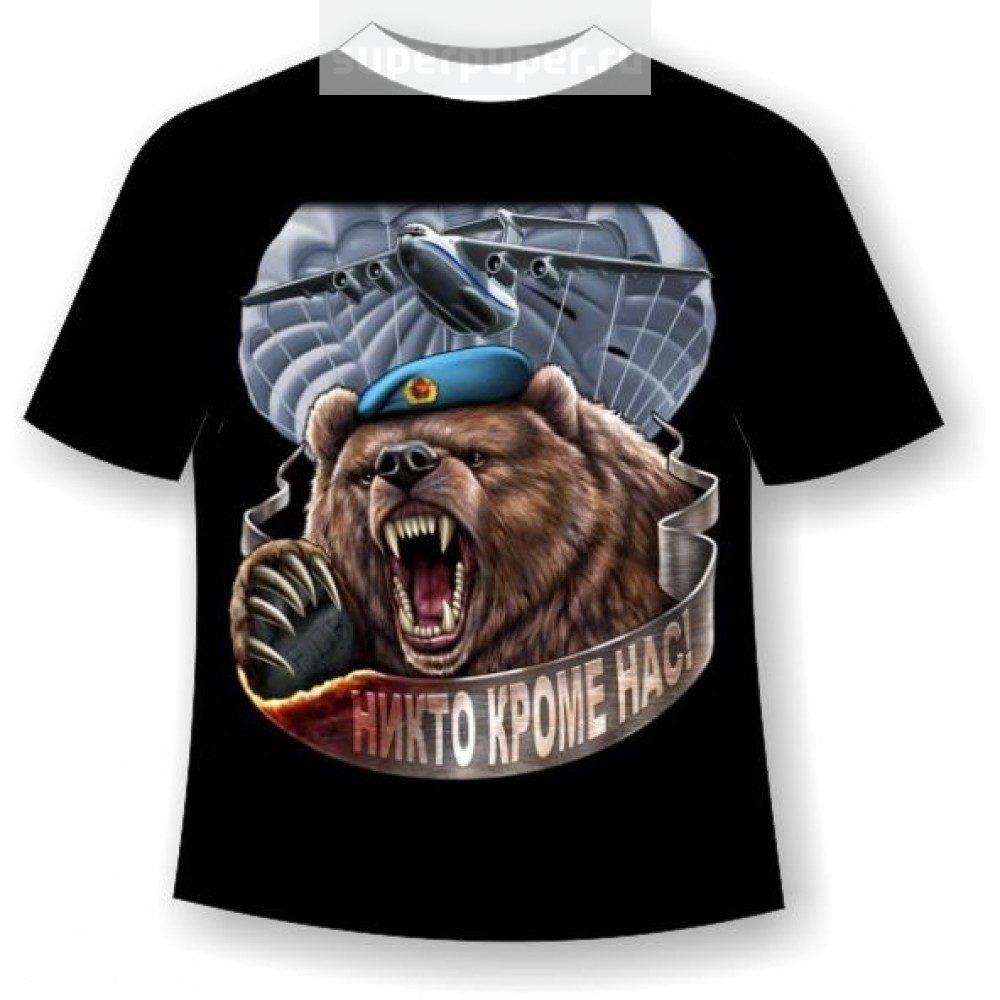рисунки вдв медведь картинки образованием пузырей слизистой