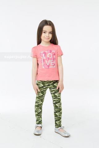 9e4d99fba79 совместные покупки  Umka 21. Просто мега распродажа детской одежды ...