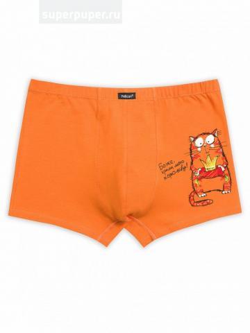 d5b0960669fa3 совместные покупки: Pelican 738. Взрослое белье и пижамы. Распродажа ...