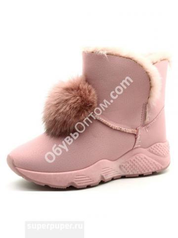 73d3b7ee1 совместные покупки: Обувь Оптом 9. Обувь для всей семьи + аксессуары ...
