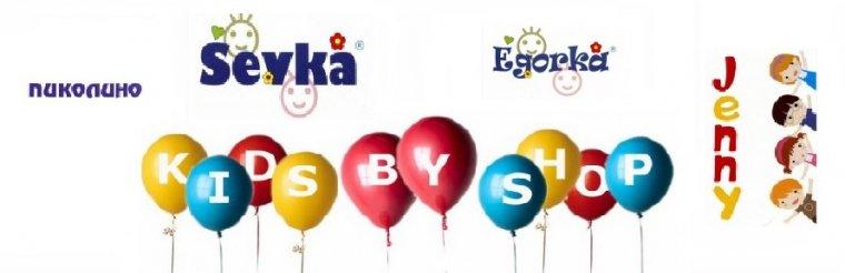 совместные покупки  Kids by shop 12. Весна! Егорка, Pikolino, Томас ... 9b6aec05c53
