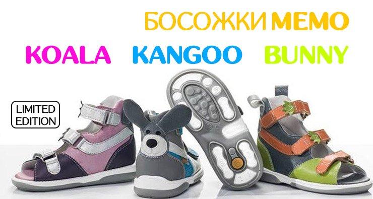 89bb2b818 Детская ортопедическая обувь и подушки с
